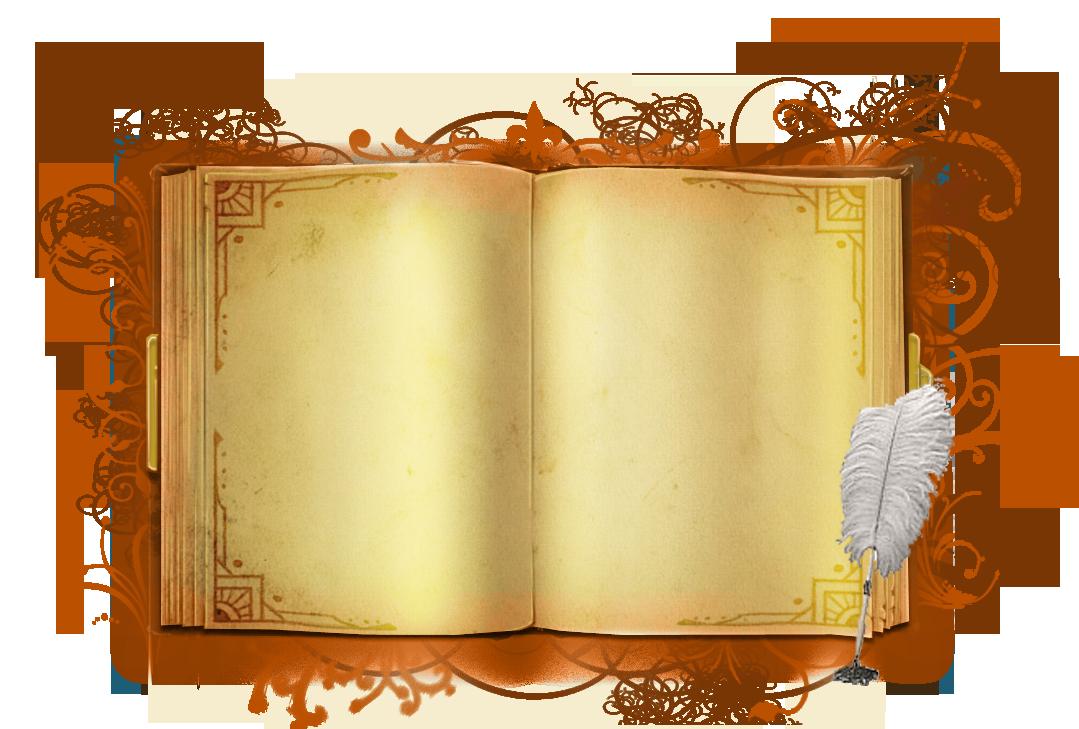 Картинки старинная книга раскрытая