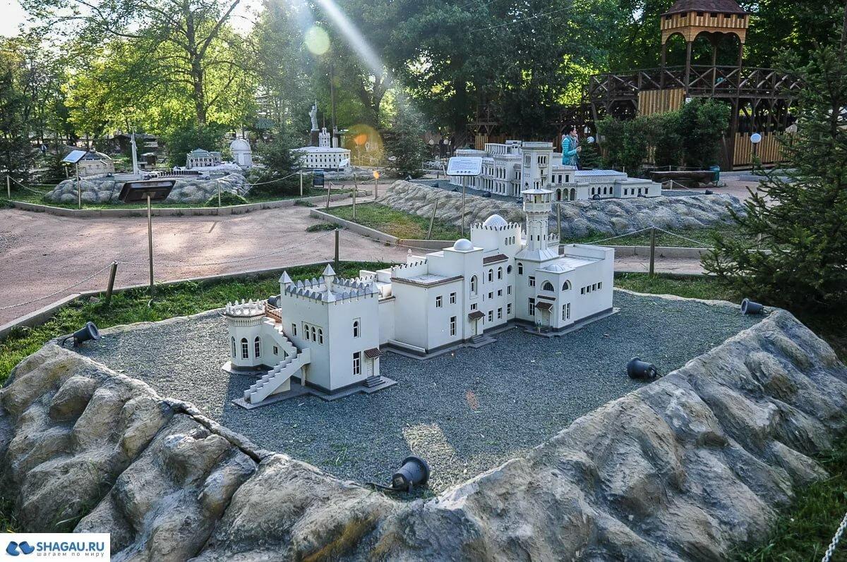 станции крым в миниатюре фото рецепты айвового