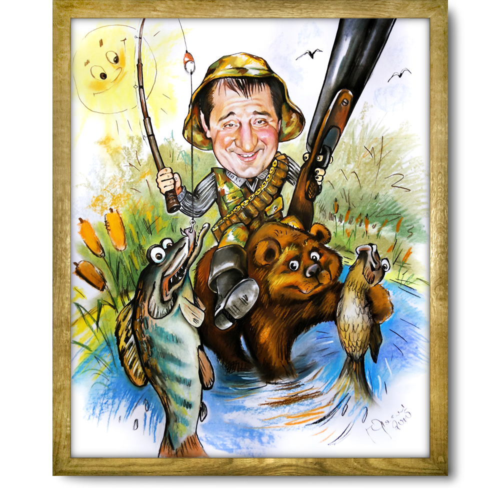 Февраля, прикольные картинки на день рождения охотнику