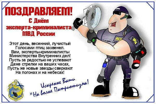 Поздравления с юбилеем у азербайджанцев фотостудия, персонал