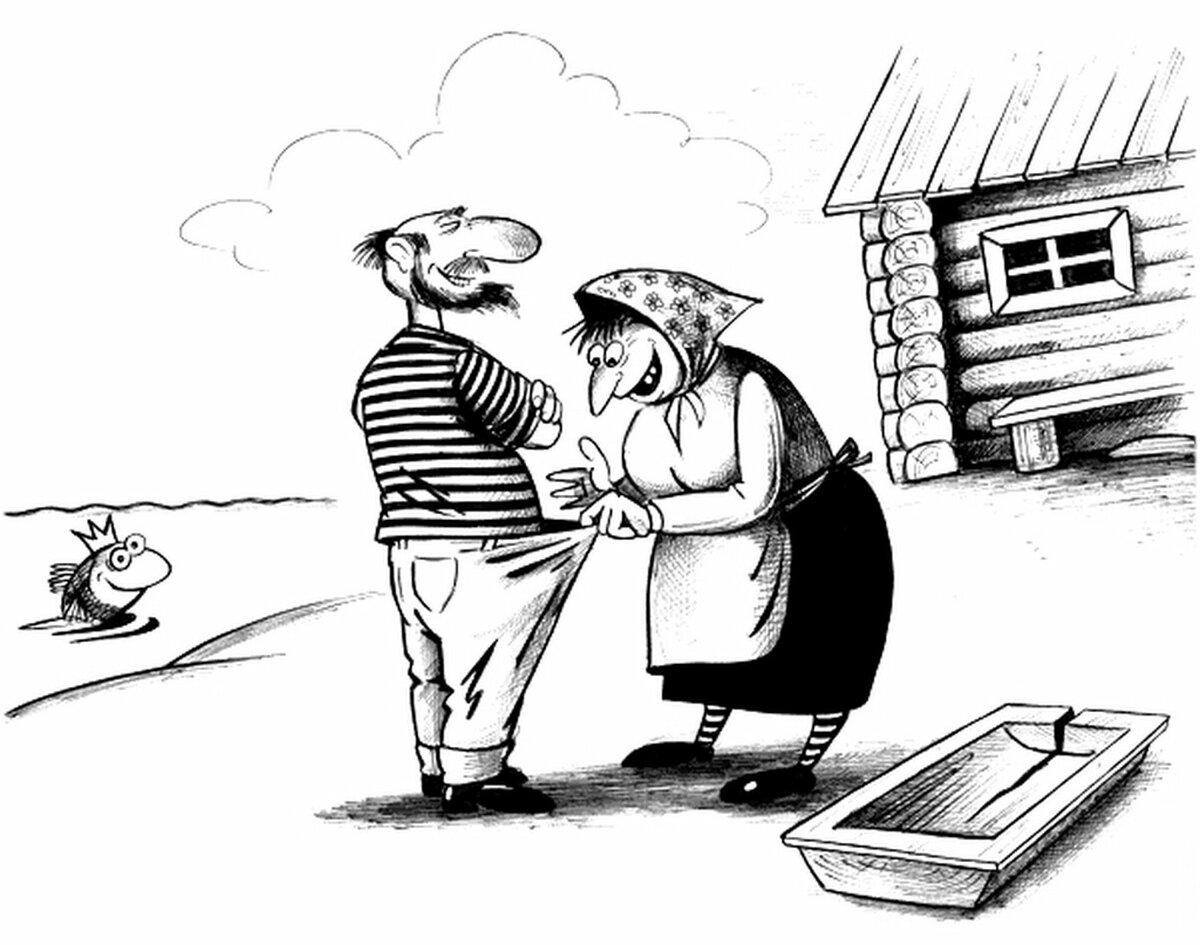 Картинки юмор желания