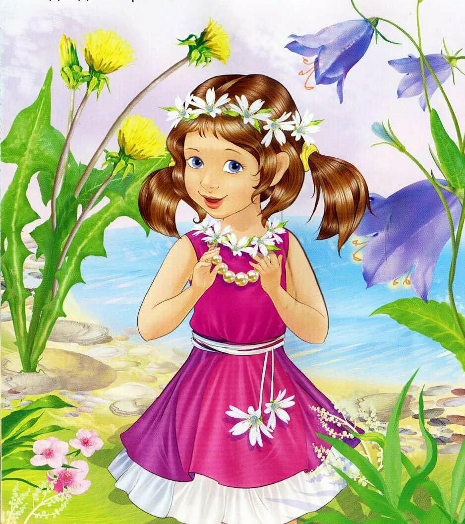 Красивые картинки детские для девочек