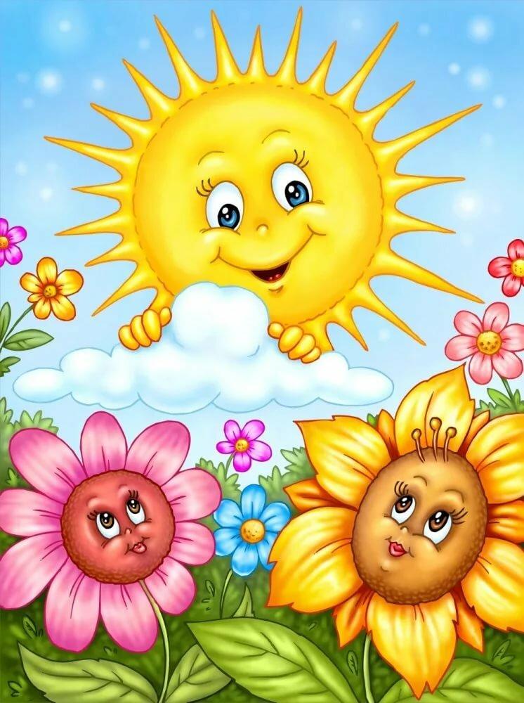 Днем, рисунки солнышка в открытках