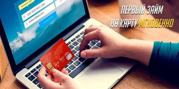 Ренессанс кредит оплата через карты сбербанка
