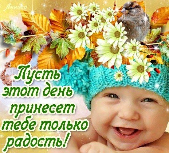 Открытка пусть этот день принесет радость и хорошее, вербным воскресеньем
