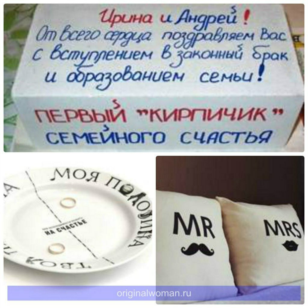 Идеи для поздравления со свадьбой