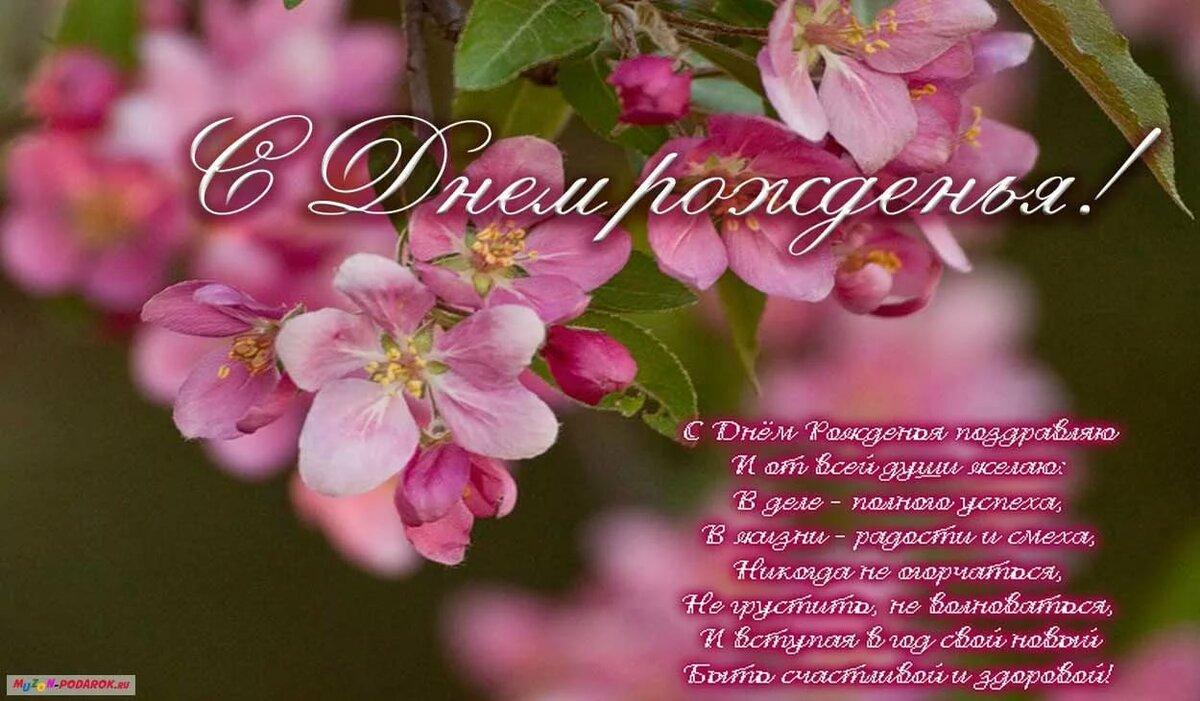 заказывать поздравление с днем рождения подруге валентине в стихах красивые короткие принял решение переводе