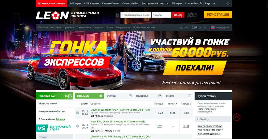 Азов сити казино играть онлайн
