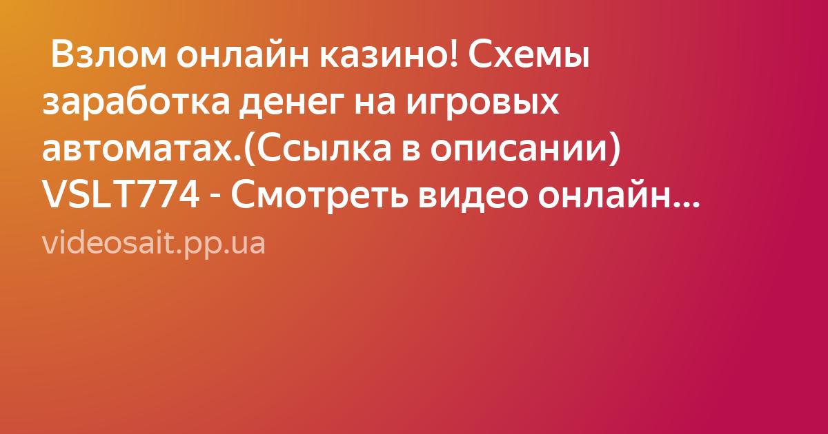 Avito ru игровые аппараты бесплатно