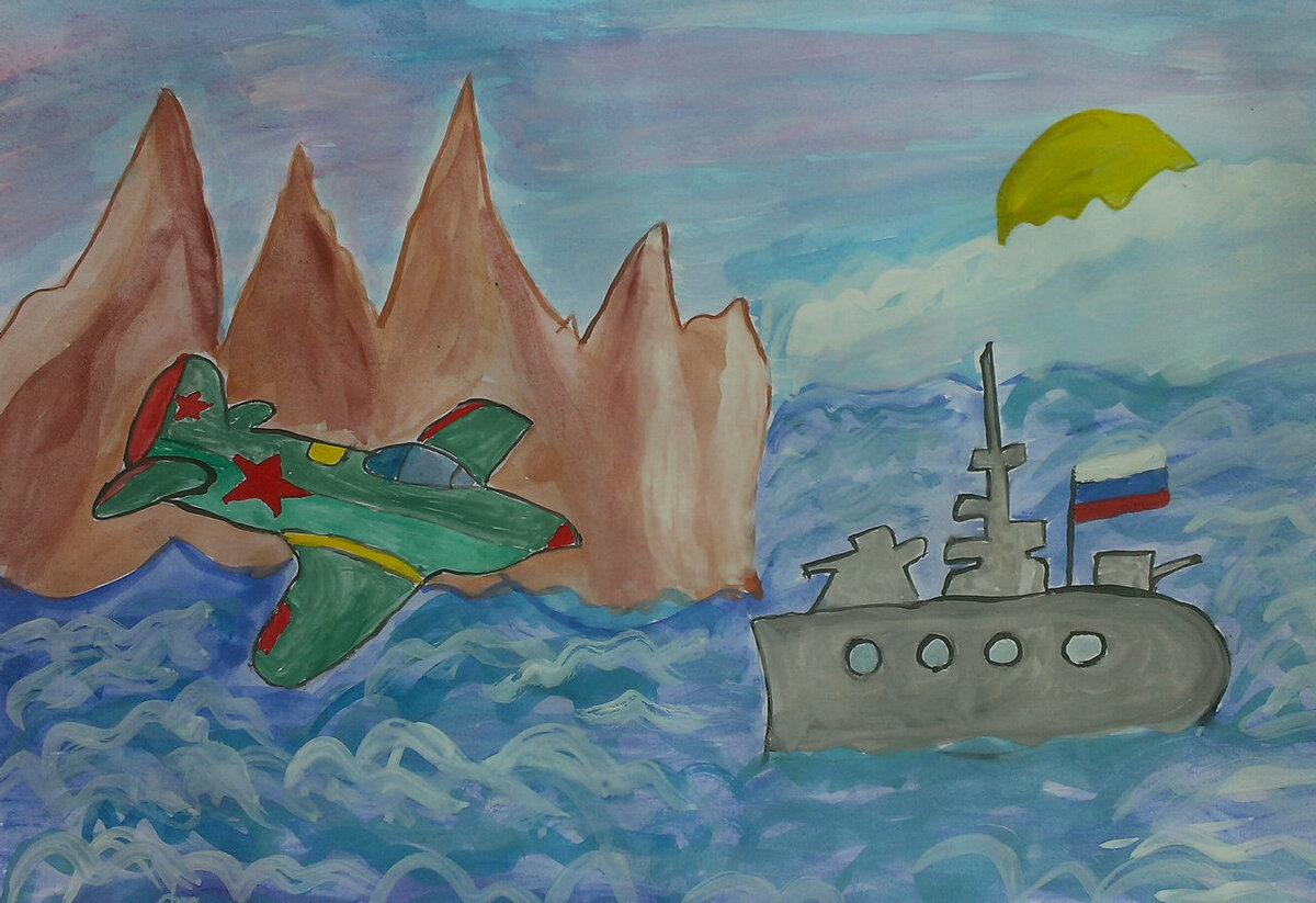 Рисунок к 23 февраля презентация 3 класс