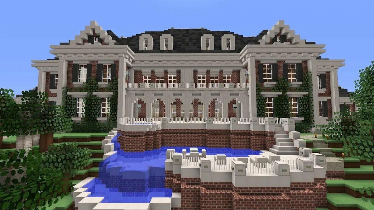его заполучить, красивые большие дома в майнкрафте фото часто слышали это