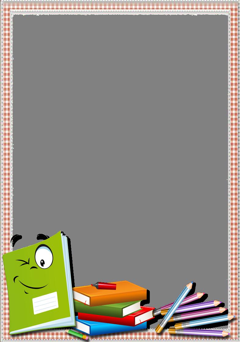 Картинки на школьную тему для оформления портфолио