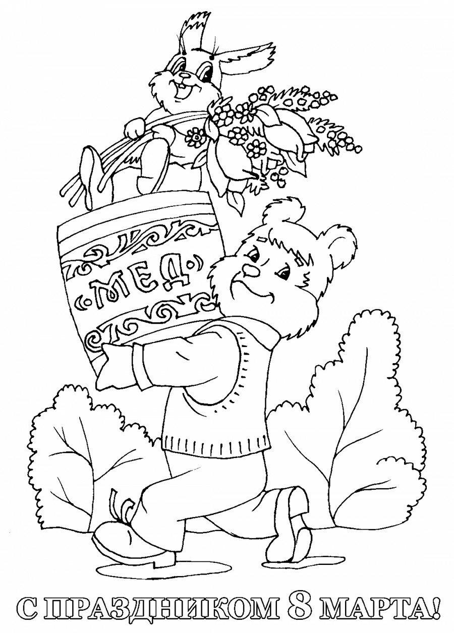 Советские новогодние открытки с зайцем раскраска
