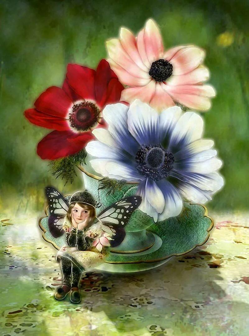 Сказочный цветок открытка, картинки добрым