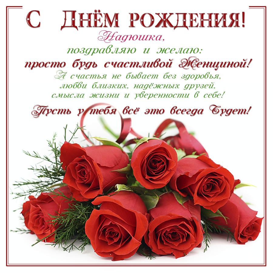 поздравления с днем рождения для нескольких людей семье