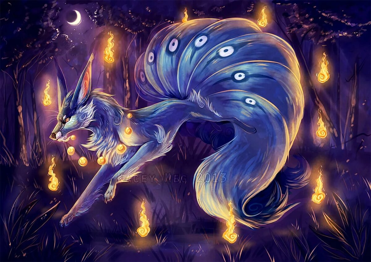Мистические животные список с картинками