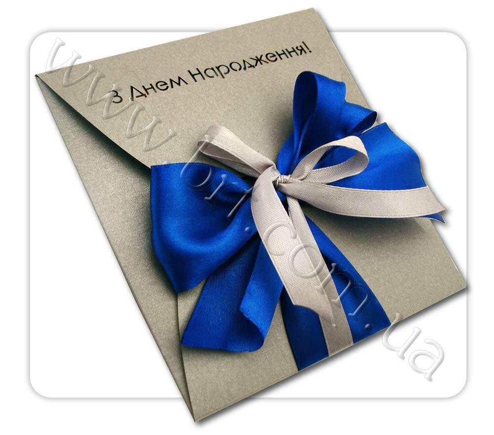 Народного, открытка на день рождения партнеру по бизнесу