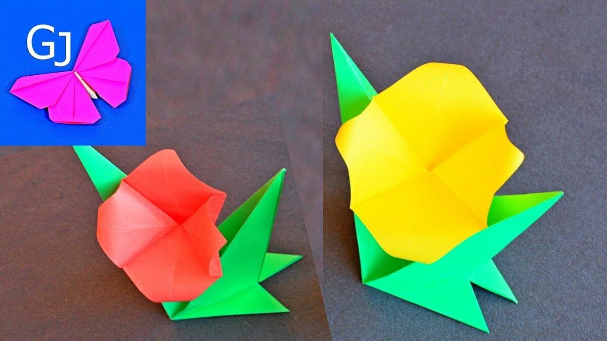Цветок оригами на 8 марта на открытку, картинки надписью