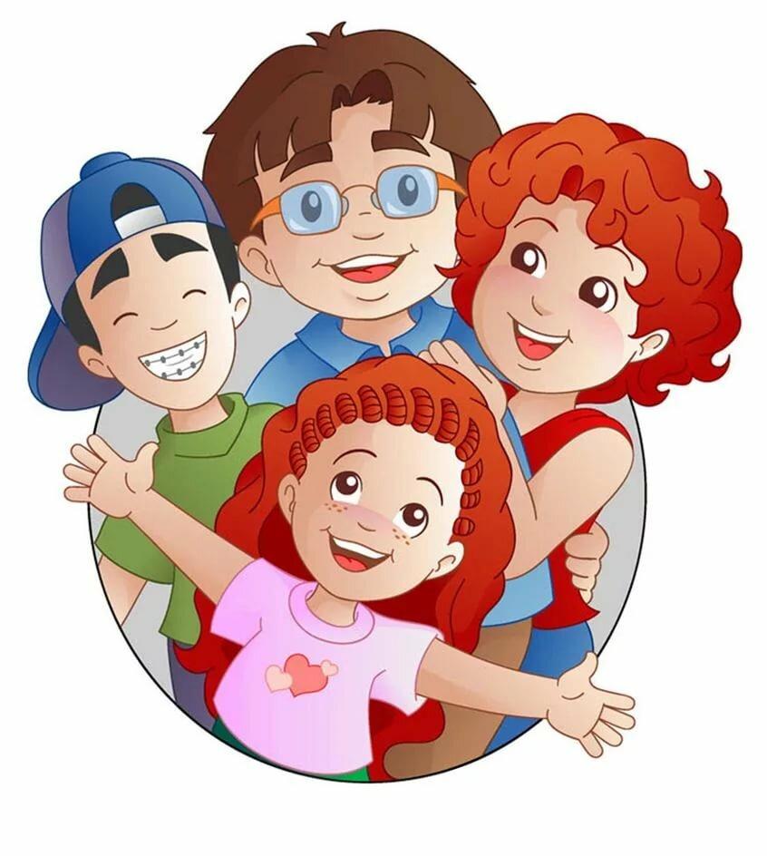 Картинки веселых детей с родителями
