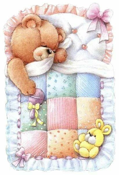 Днем, картинки спокойной ночи с мишкой и зайкой