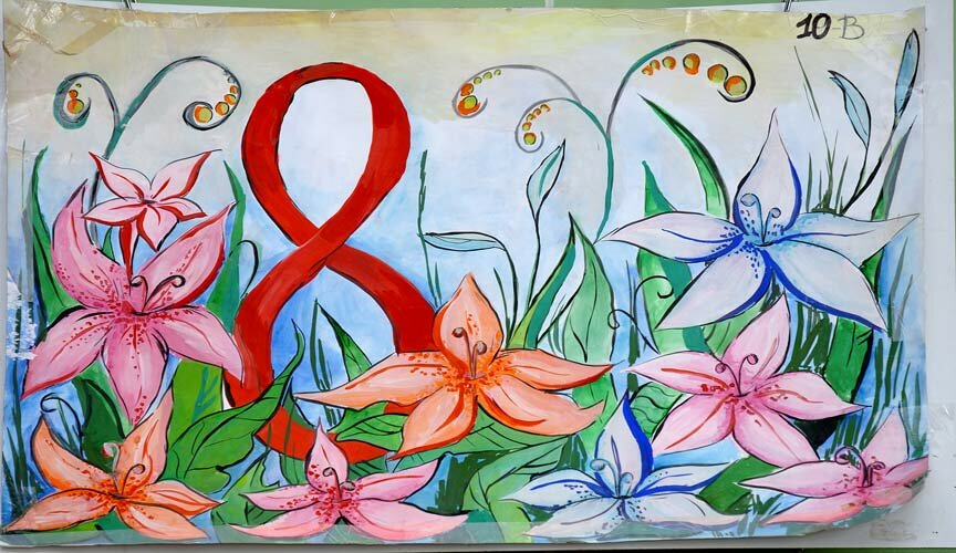 Нарисовать красками открытку на 8 марта, поздравительные днем