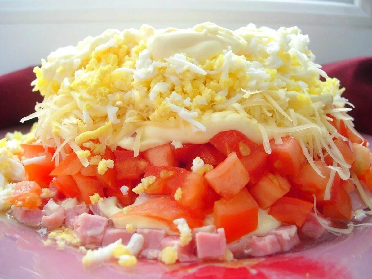 салат из помидор ветчины и сыра с картинками семейного
