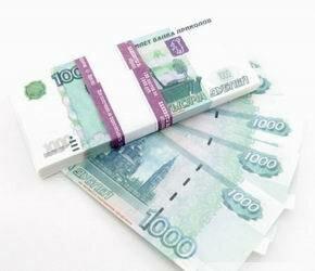 Микрокредиты в москве в день обращения онлайн заявка на кредит сбербанк саранск