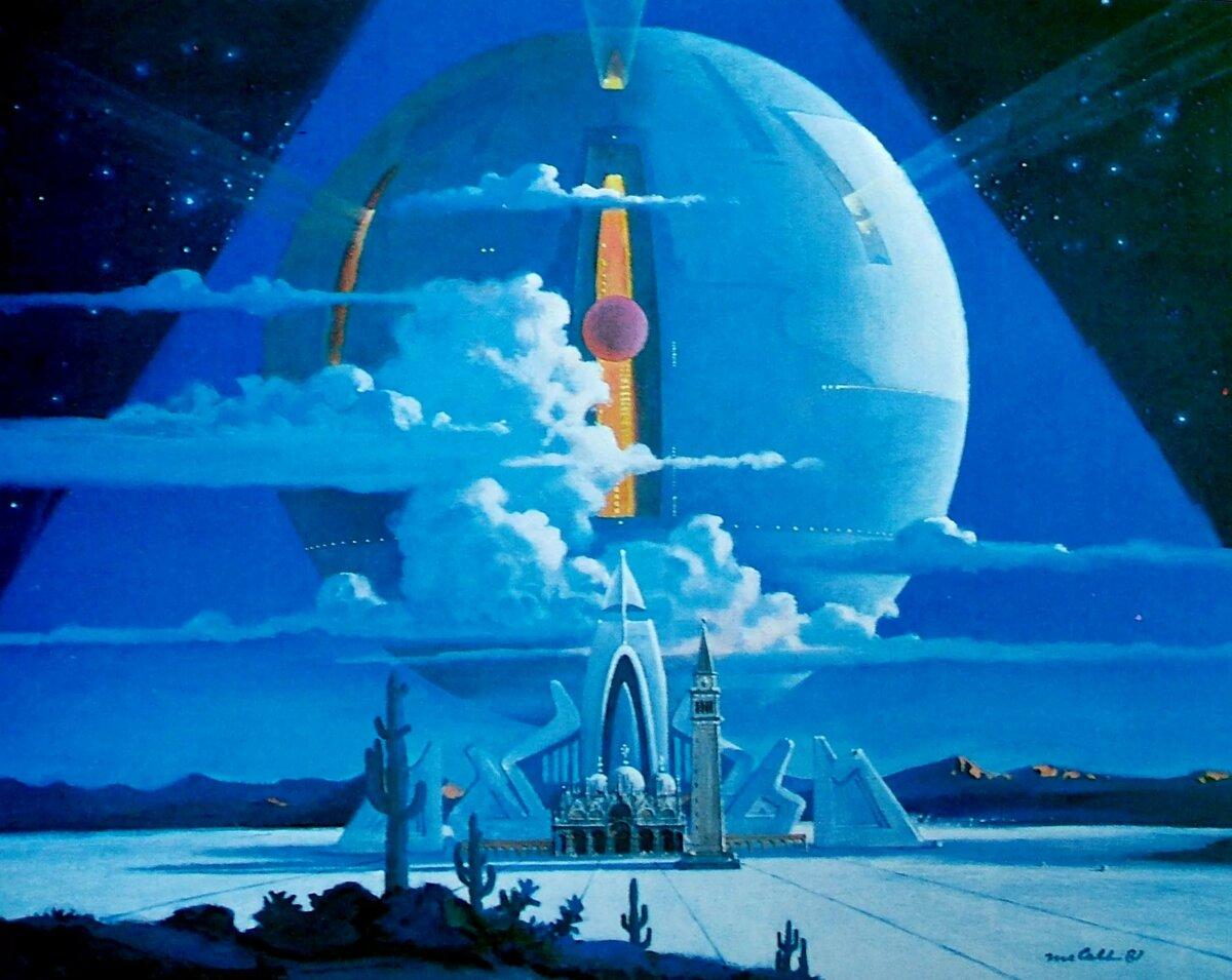 Картинки рисунки космического города