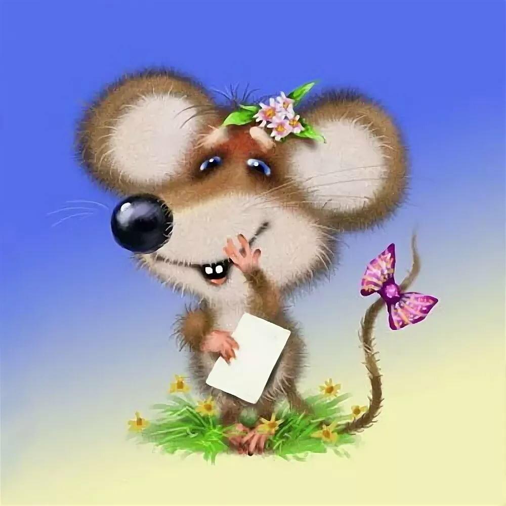 Открытки, прикольная картинка мыши к дню рождения