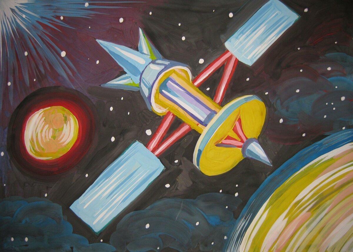 Картинки космоса которые рисовали дети