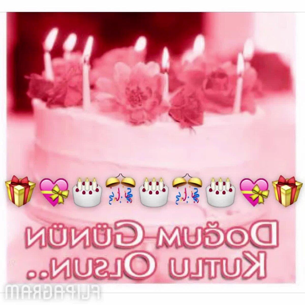 Поздравление на турецком языке с днем рождения открытки с днем рождения, открытки