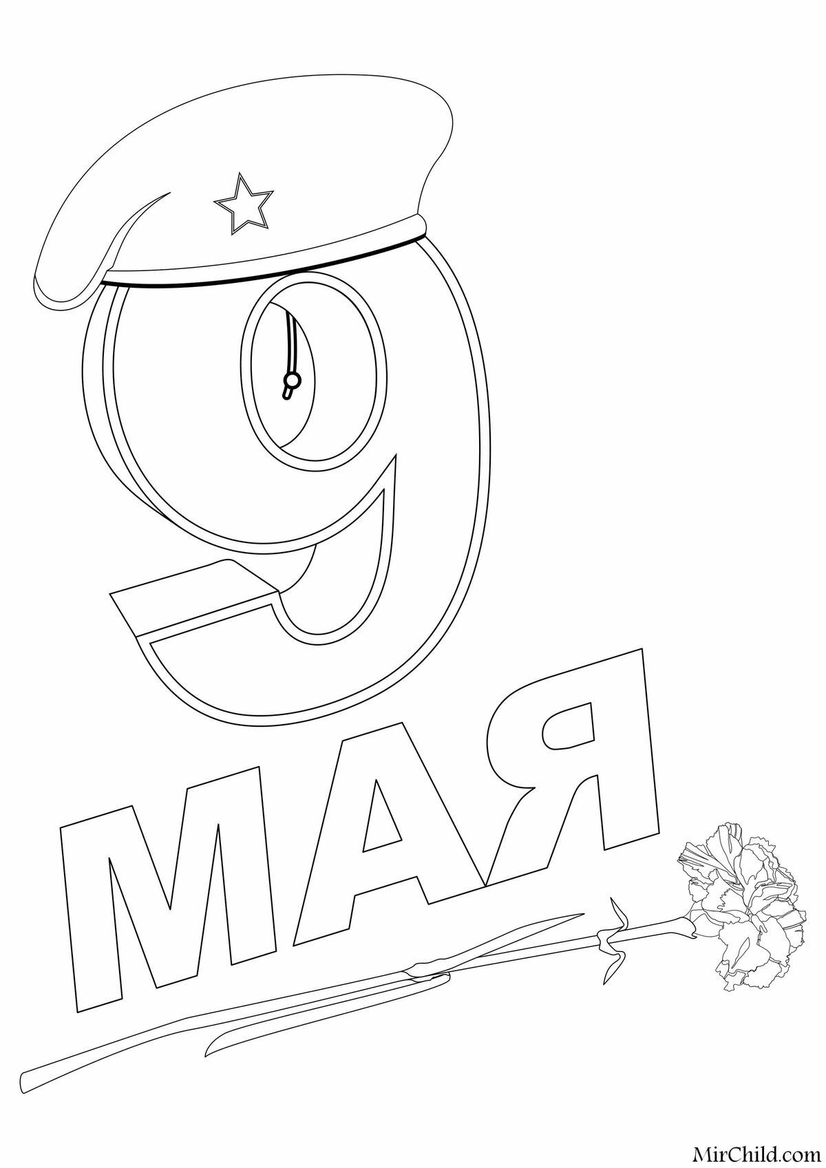 Рисунок раскраска на 9 мая