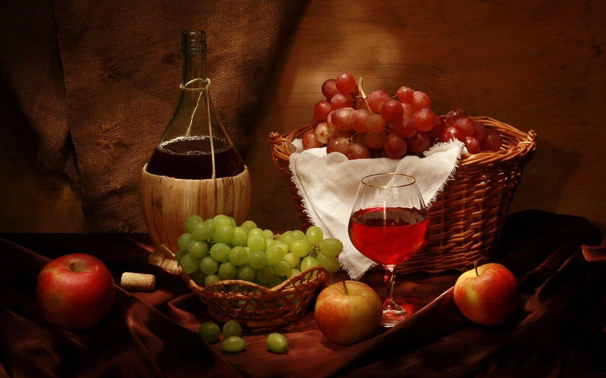 Шеф днем, картинки натюрморты с фруктами и вином