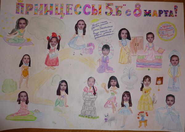 Идеи поздравления с 8 марта одноклассницам от мальчиков