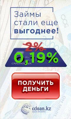 калькулятор кредита по доходу пенсионный кредит в россии
