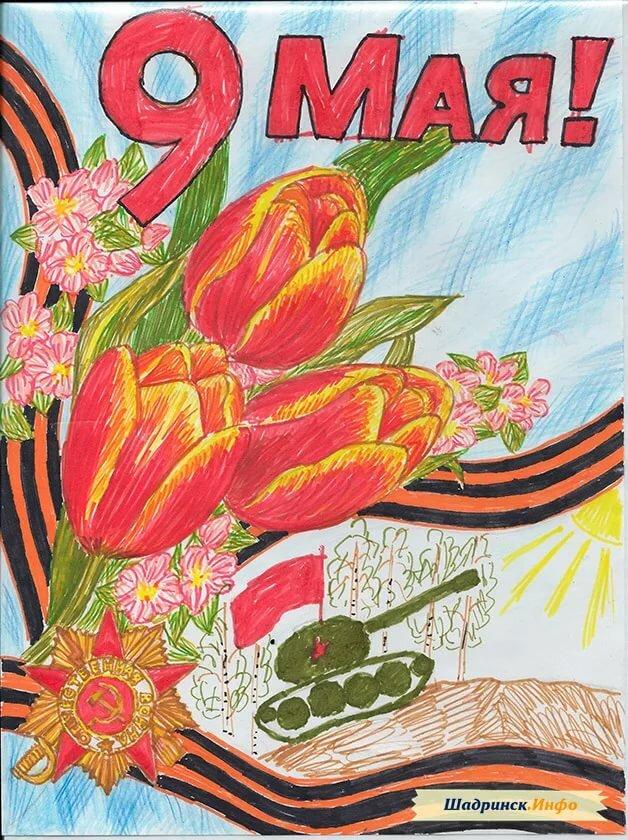 Открытка 9 мая рисунок легкий