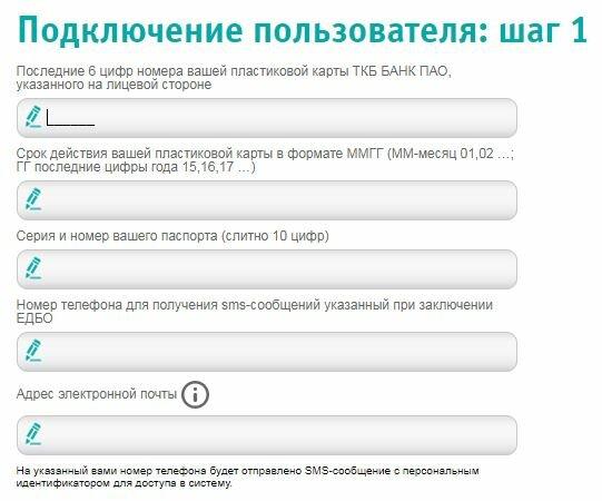Мтс банк не поступает перевод за кредит
