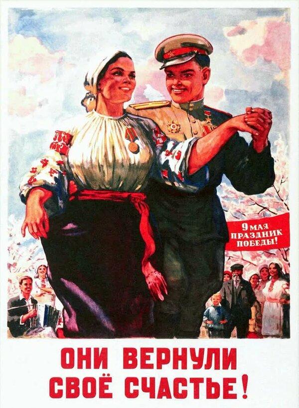 Картинки слоган о победе
