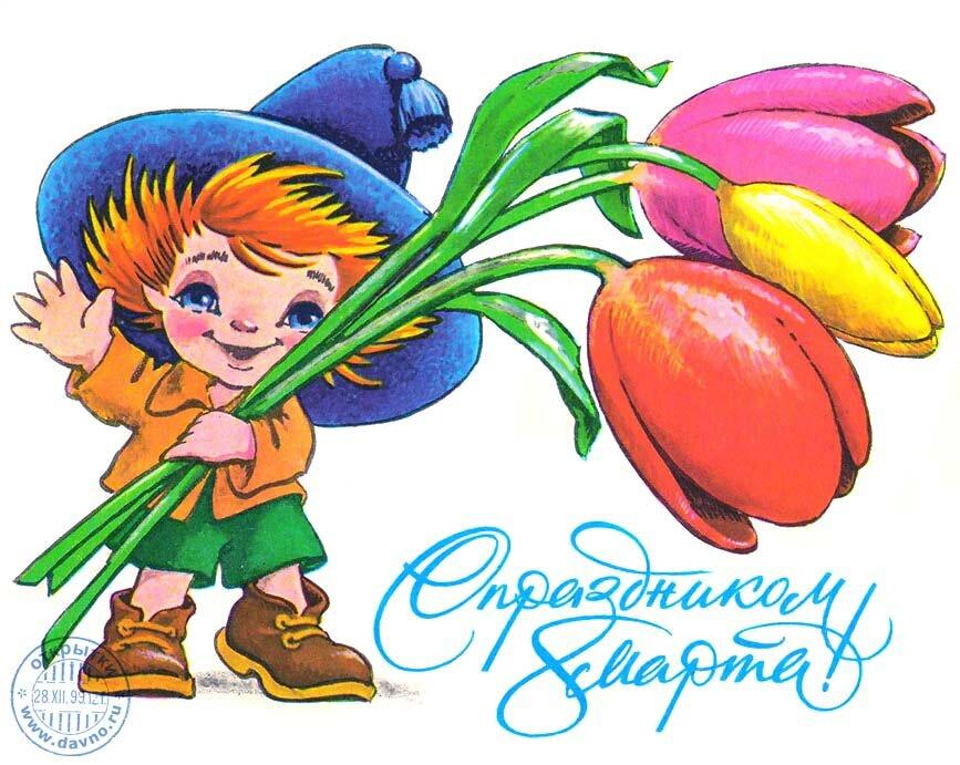 Помощь ребенку, открытки наши мамы к 8 марта