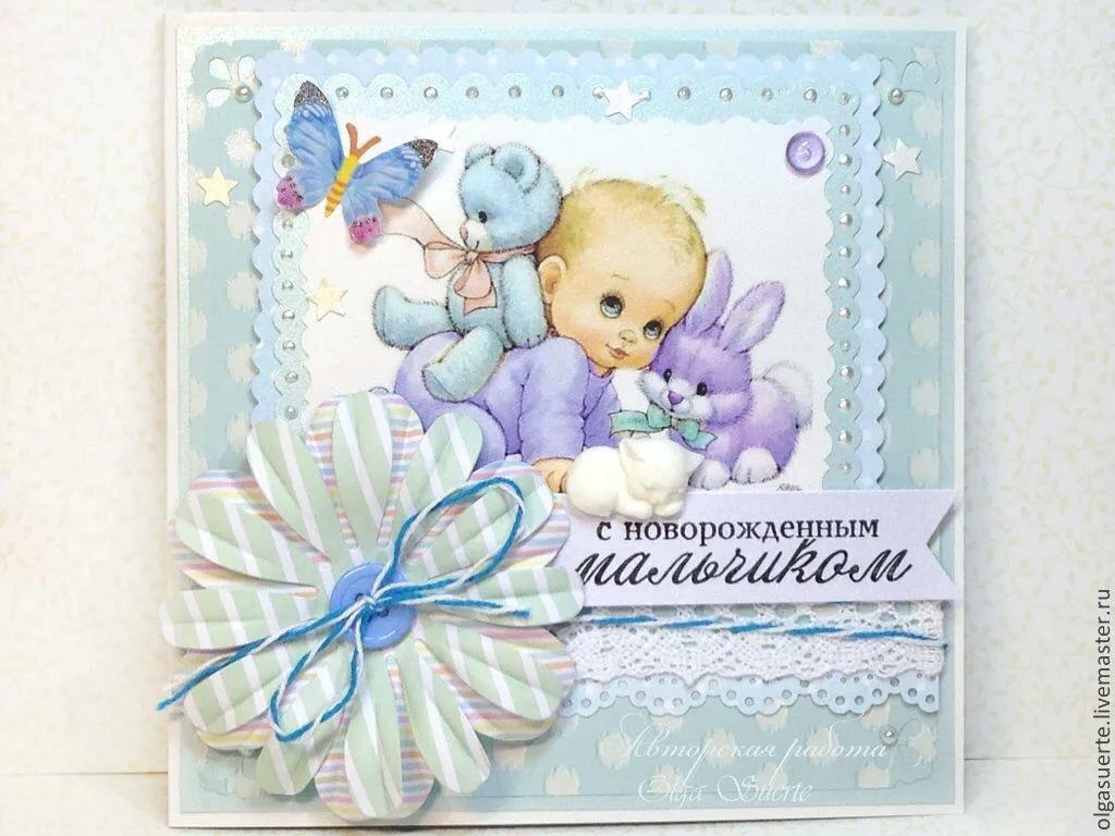 образ картинки з новонародженим кто