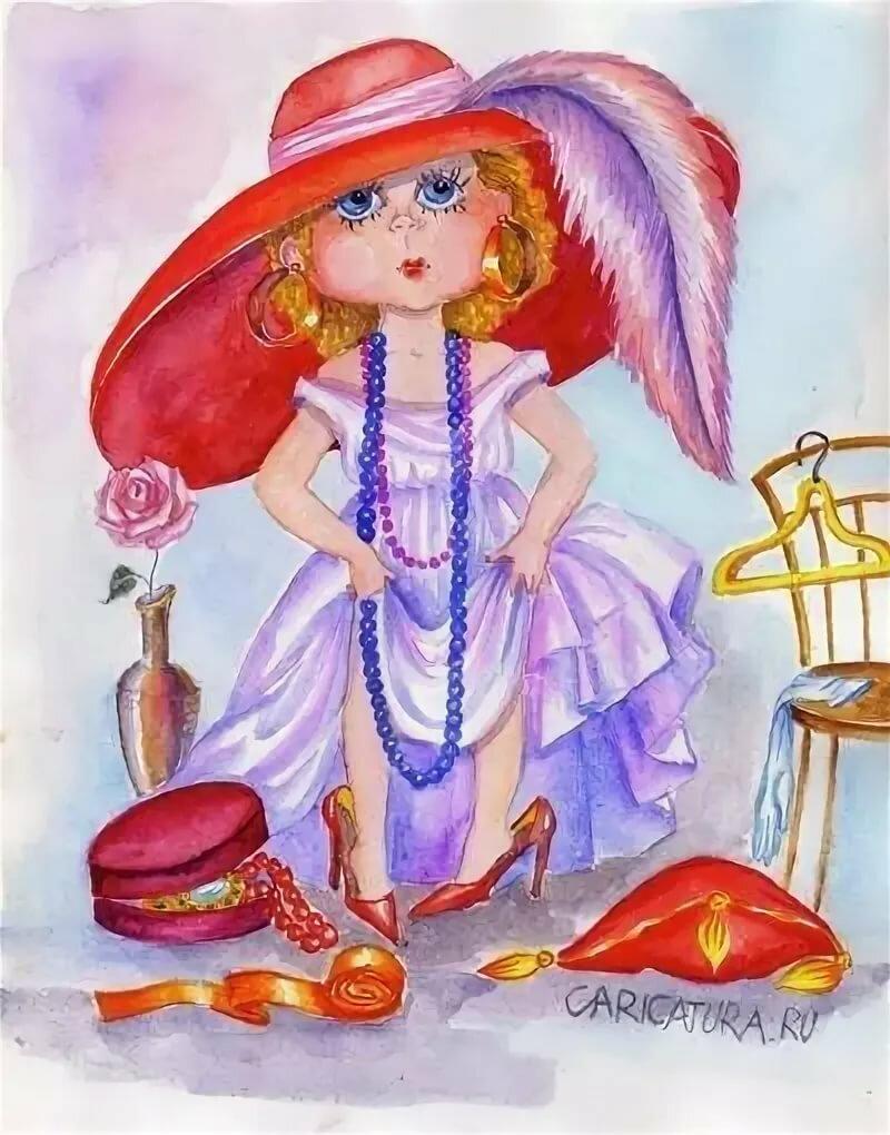 Картинка смешная модница, почта отправить открытку