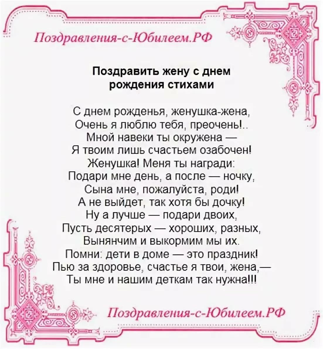 Приколы, открытка жене от мужа и сына