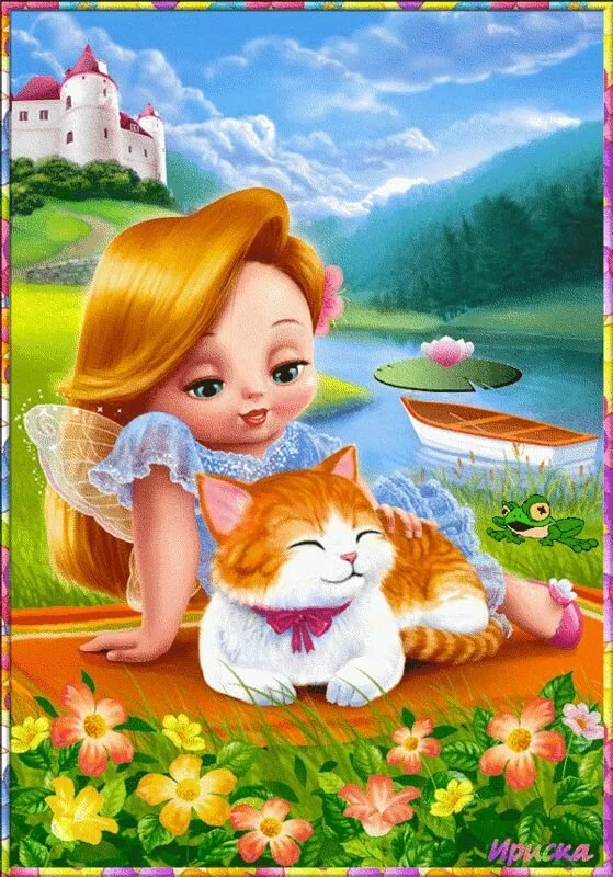 Красивые детские открытки с анимацией, удачи везения