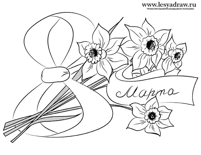 Рисование открытки к 8 марта с презентацией, картинки прикольные надписями