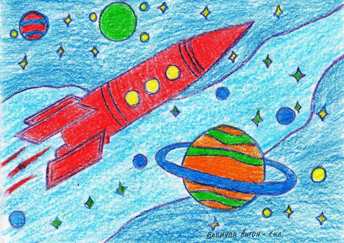 Для, открытка на тему космос
