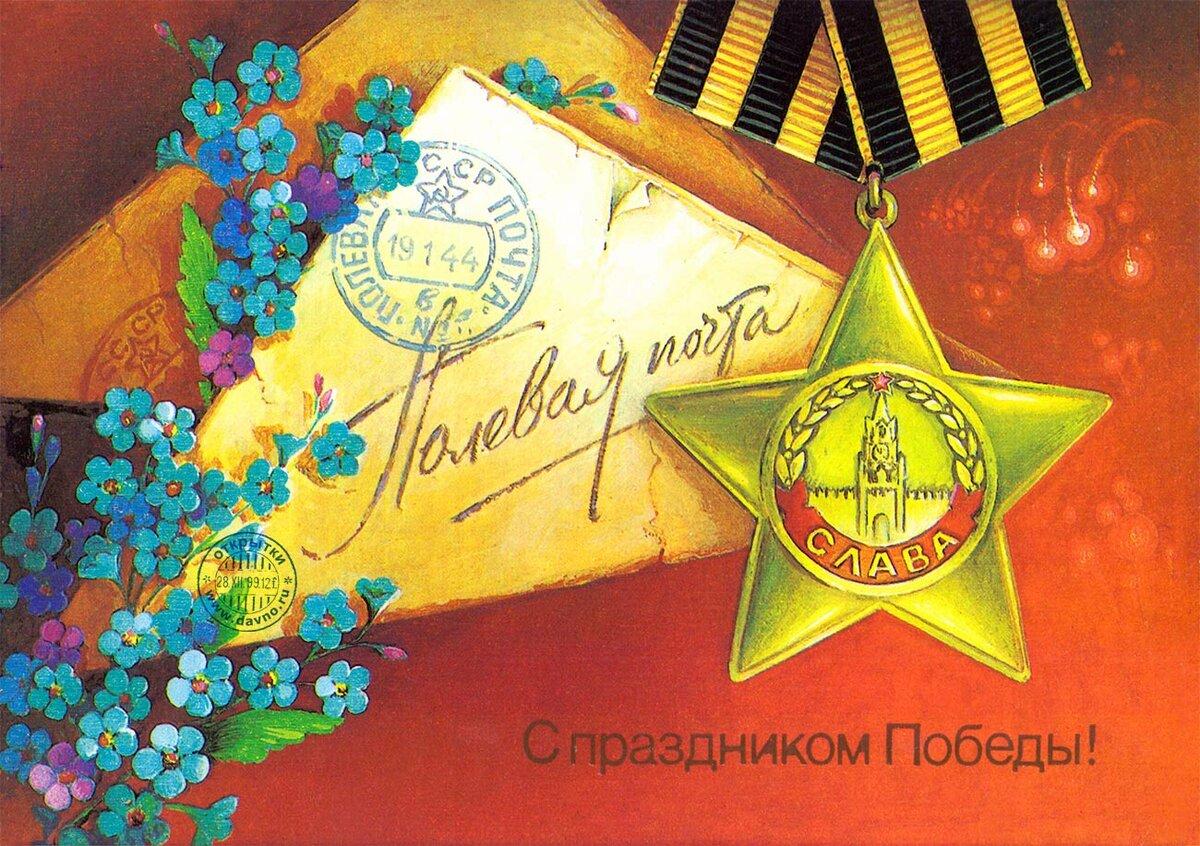 Картинки, открытки военного выпуска