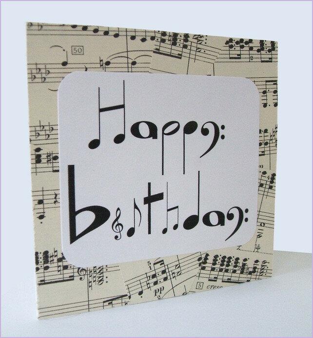 Поздравительные открытки с днем рождения музыканта