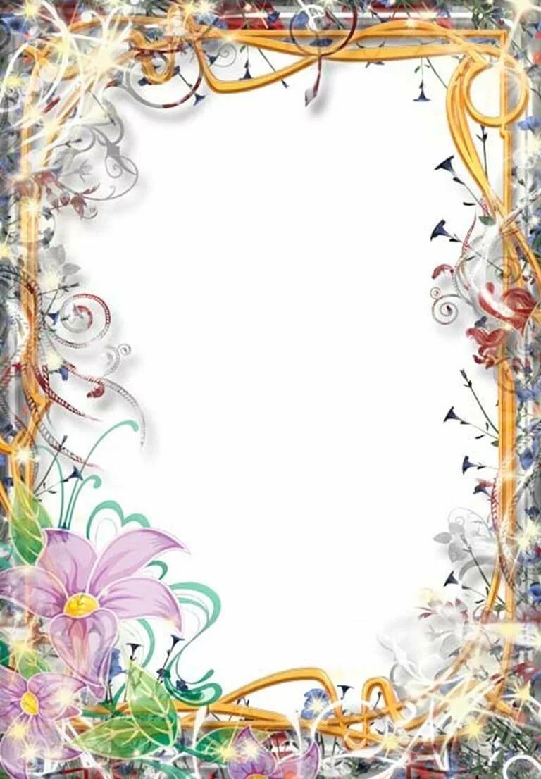 Рамки формата а4 для открыток, картинки сахалина открытки