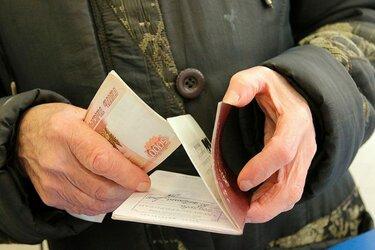 когда простят долги по кредитам россиянам 2020
