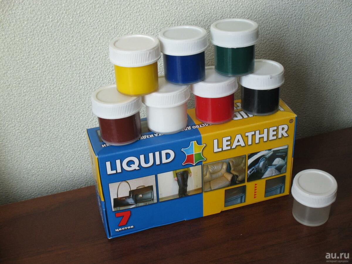Жидкая кожа Liquid Leather в Ессентуках